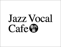 Jazz Vocal Cafe Vol33